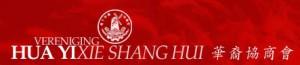 Logo_Hua_Yi